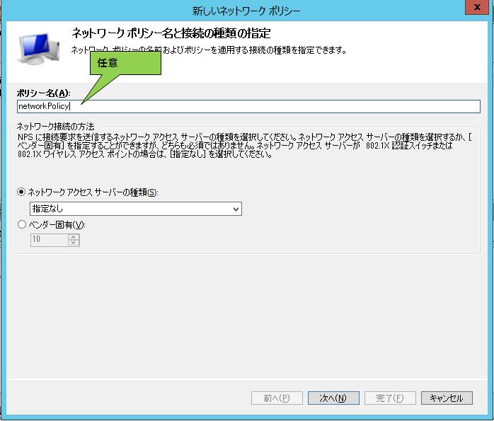 f:id:atsuokun:20170222175520p:plain