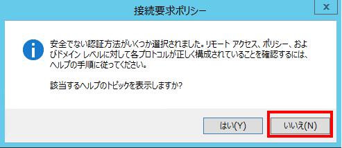 f:id:atsuokun:20170222175937p:plain
