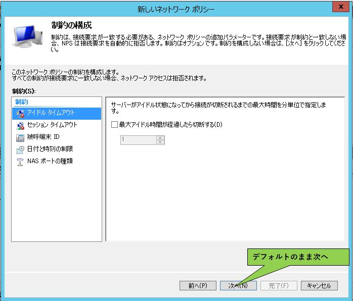 f:id:atsuokun:20170222180041p:plain