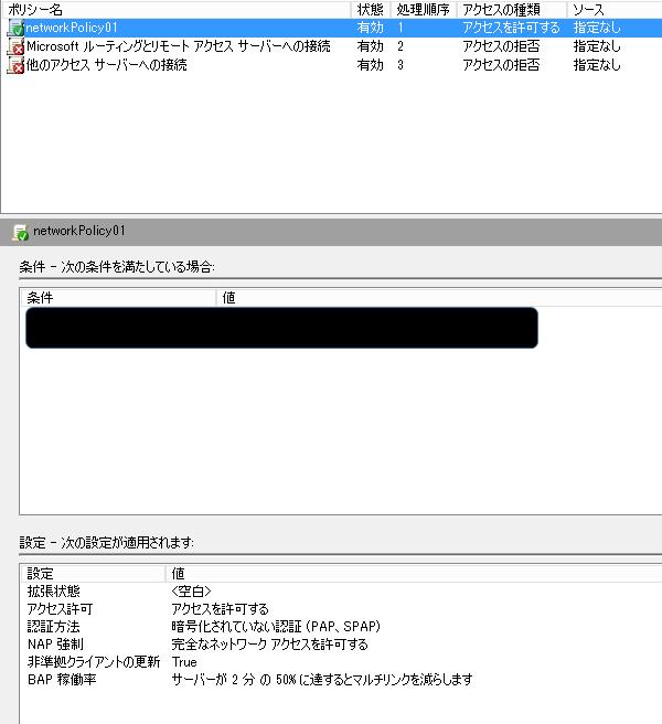 f:id:atsuokun:20170222180346p:plain