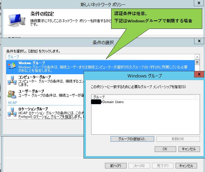 f:id:atsuokun:20170222184526p:plain