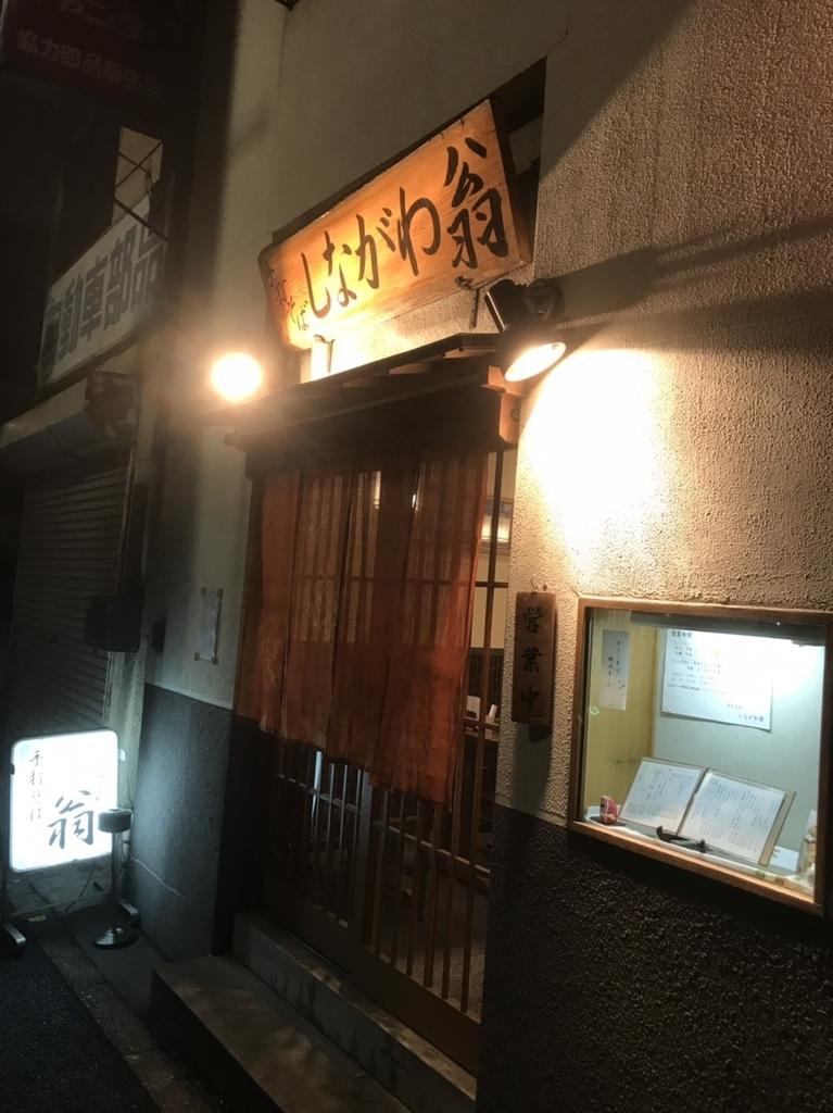 f:id:atsush-atsushi:20190104151141j:plain