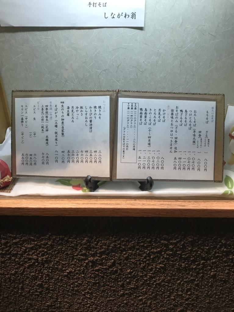 f:id:atsush-atsushi:20190104152759j:plain