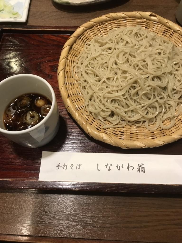f:id:atsush-atsushi:20190104153028j:plain