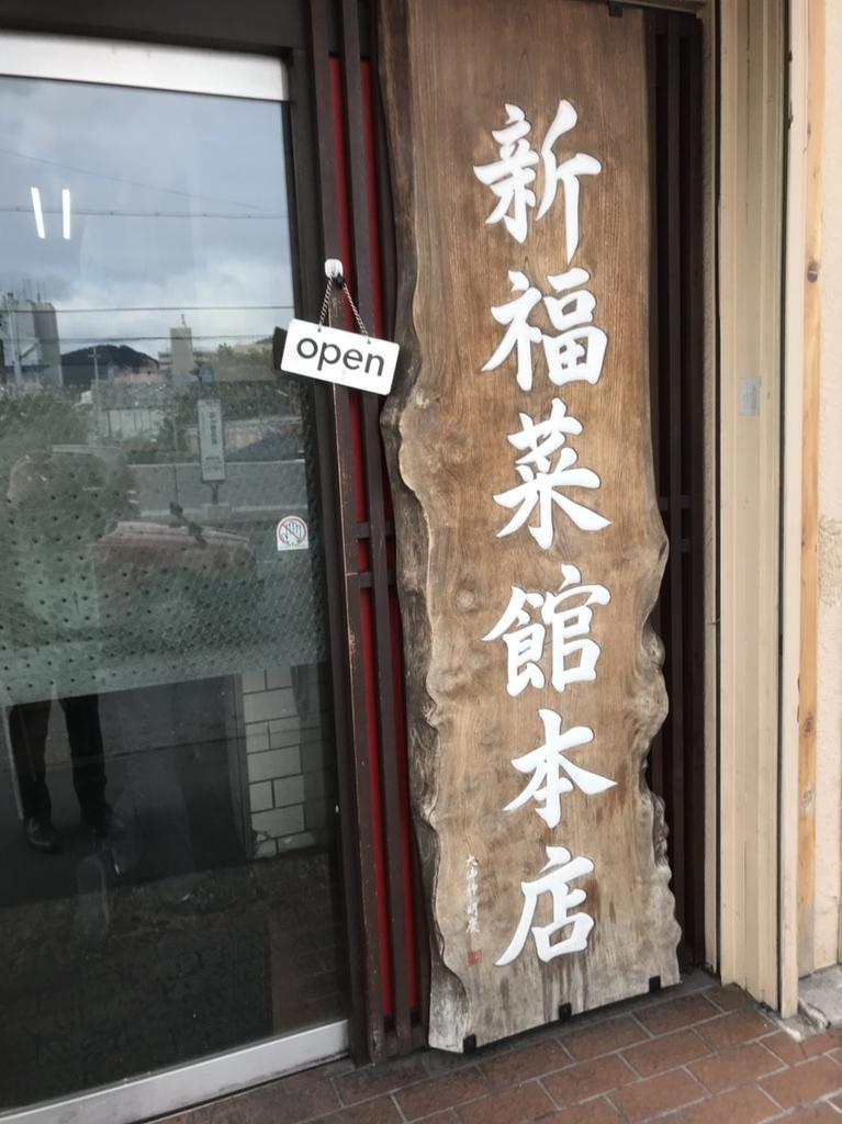f:id:atsush-atsushi:20190118155751j:plain