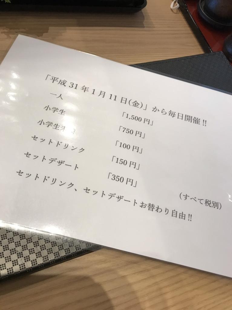 f:id:atsush-atsushi:20190121201811j:plain