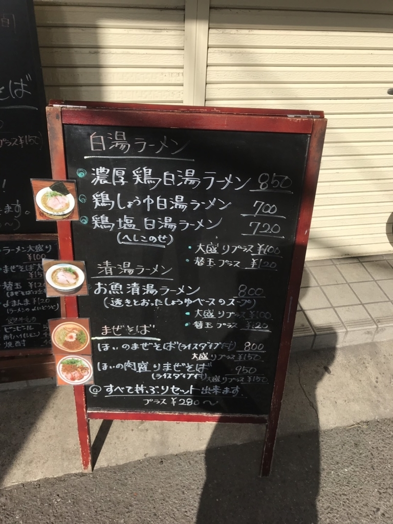 f:id:atsush-atsushi:20190122194842j:plain