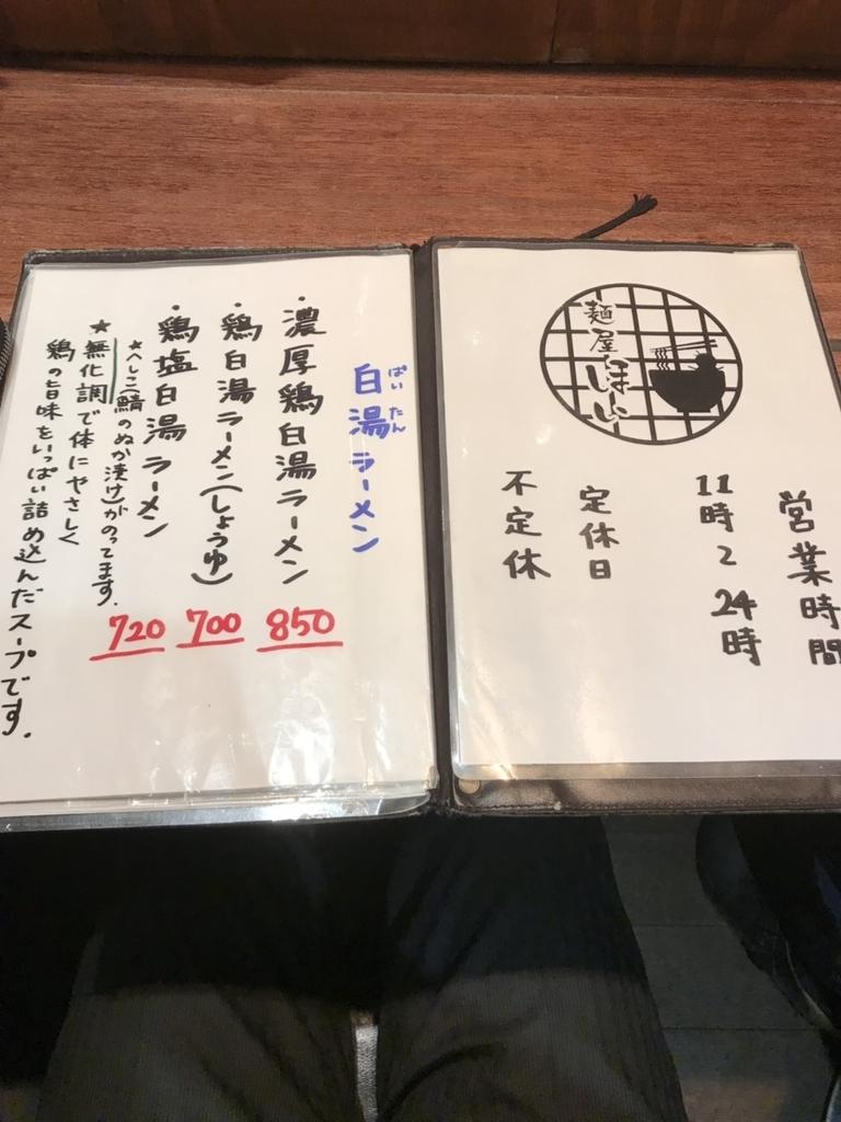 f:id:atsush-atsushi:20190122194956j:plain
