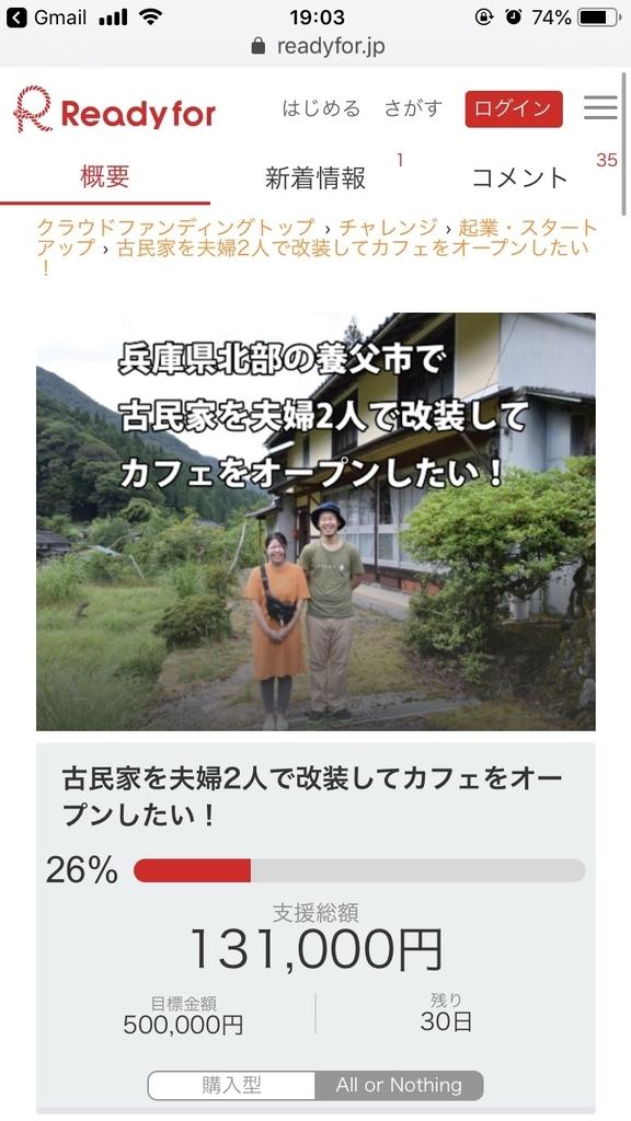 f:id:atsush-atsushi:20190129191154j:plain
