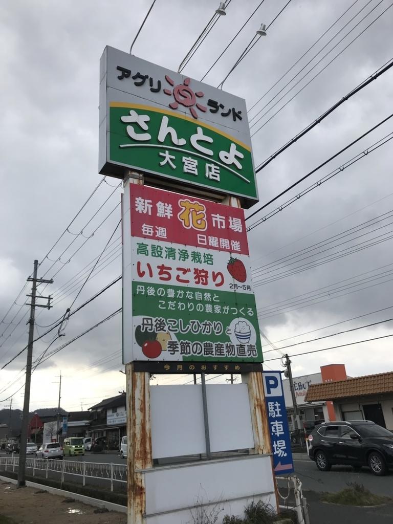 f:id:atsush-atsushi:20190210214723j:plain