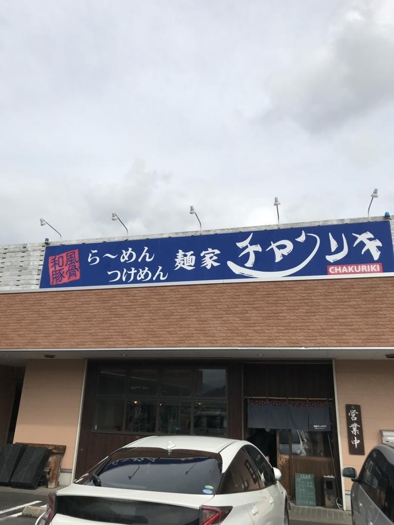 f:id:atsush-atsushi:20190210224100j:plain