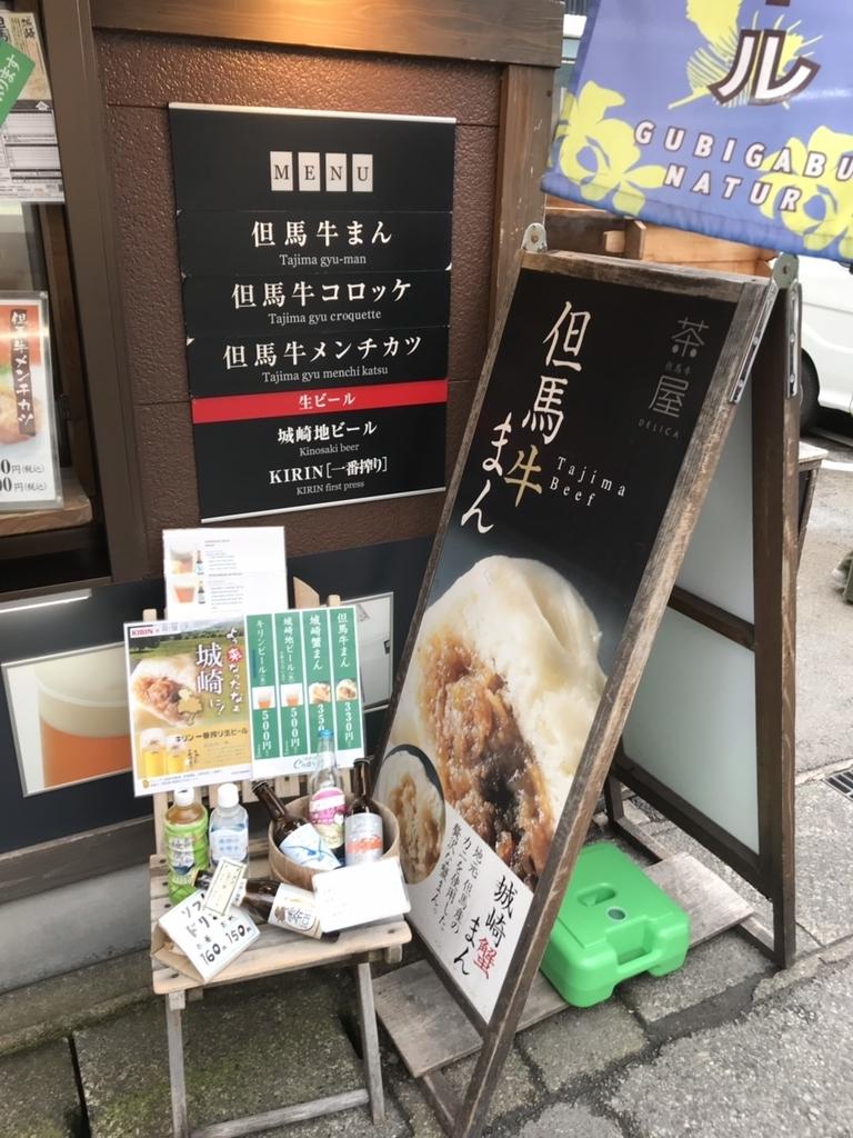 f:id:atsush-atsushi:20190211211646j:plain