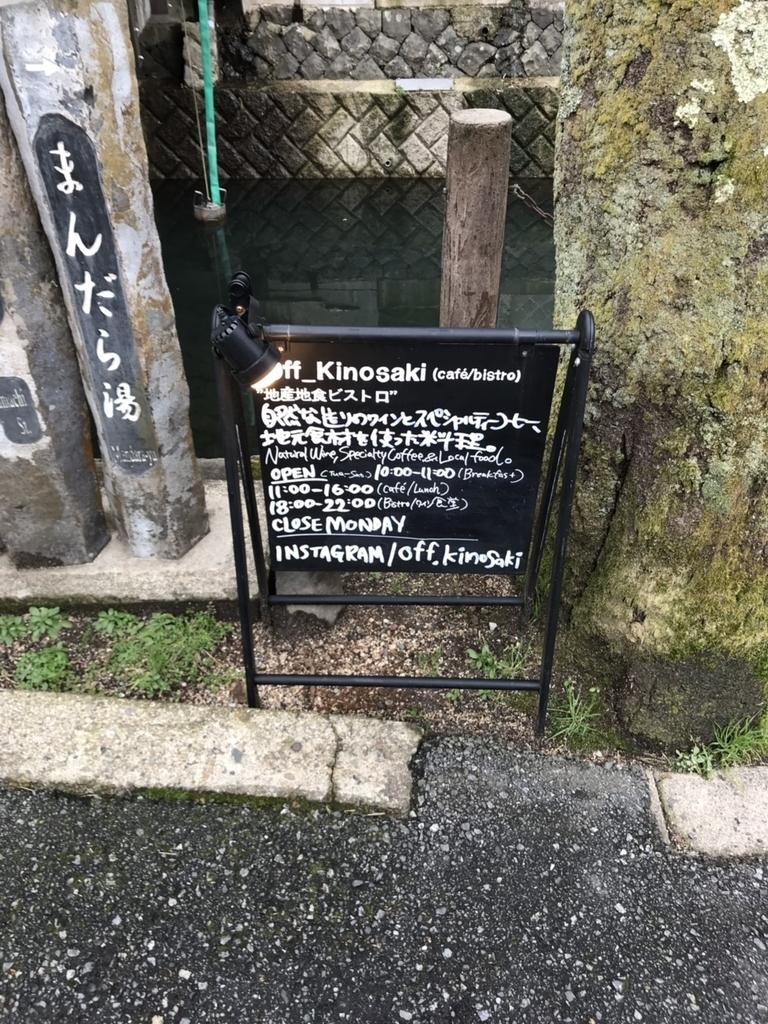f:id:atsush-atsushi:20190212181845j:plain
