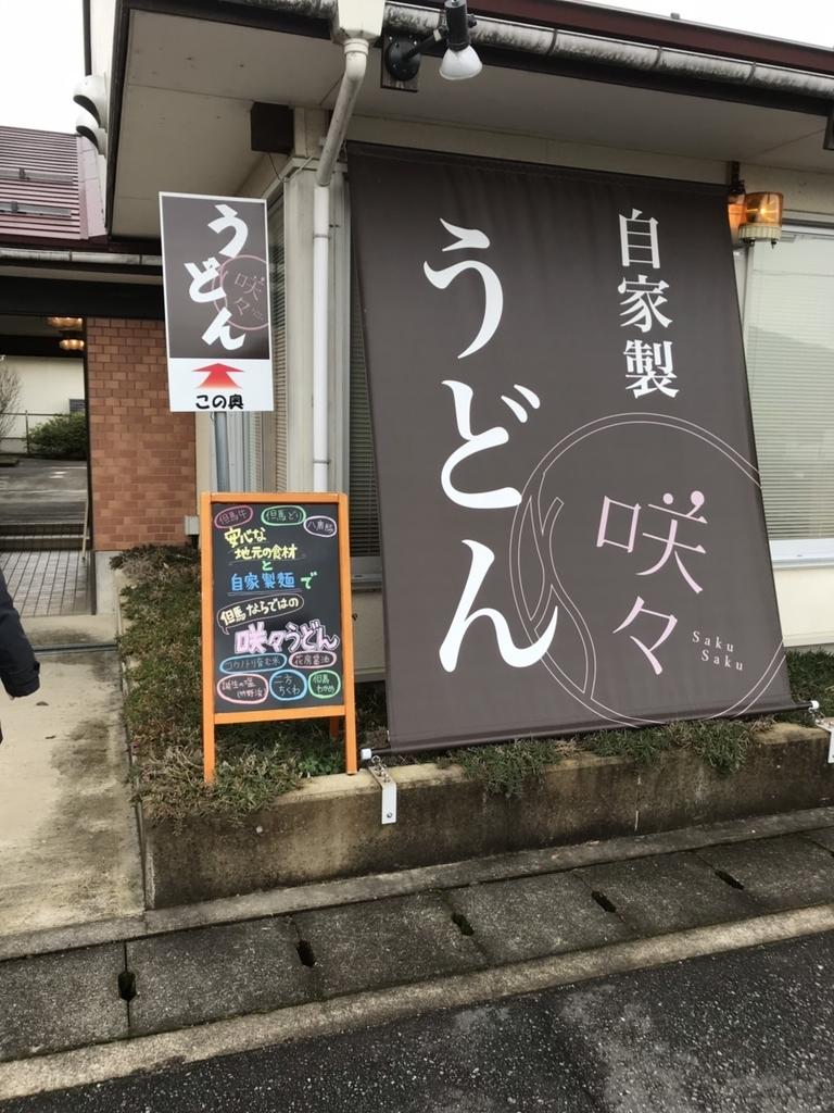 f:id:atsush-atsushi:20190219173314j:plain