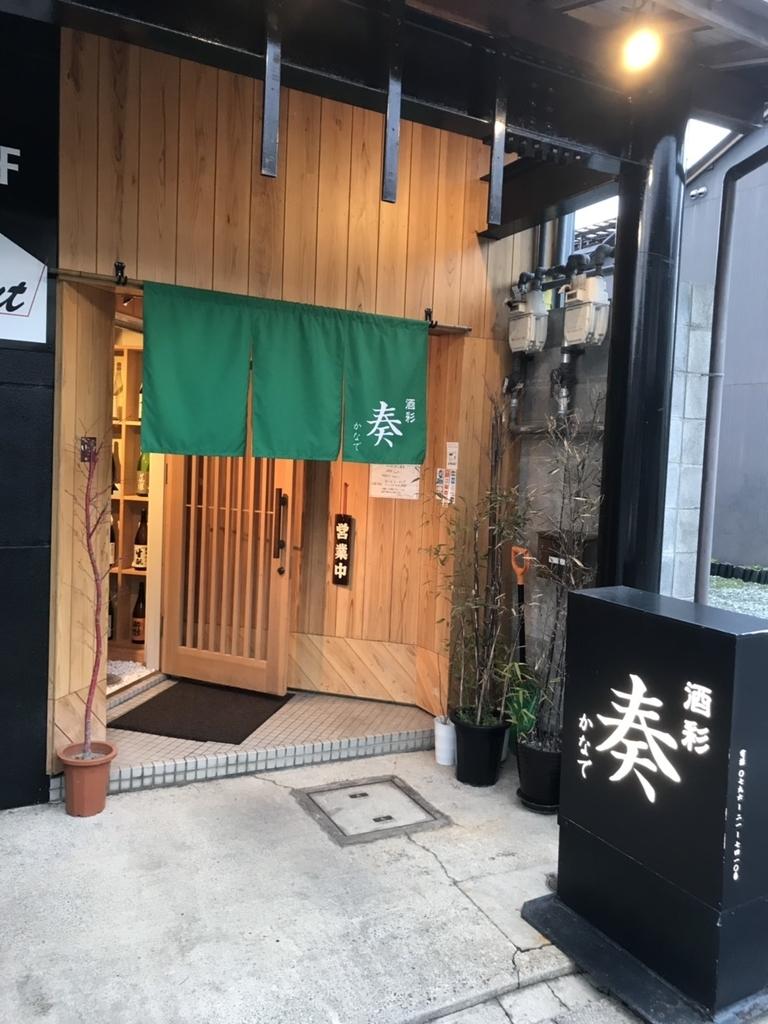 f:id:atsush-atsushi:20190220214607j:plain