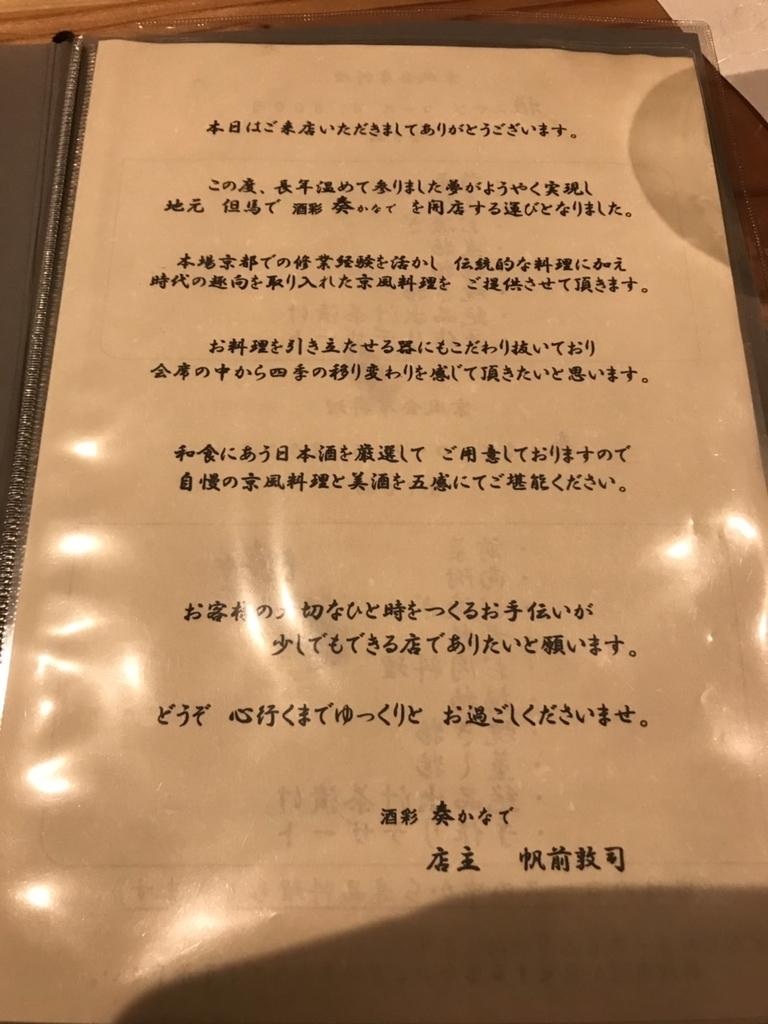 f:id:atsush-atsushi:20190220222852j:plain