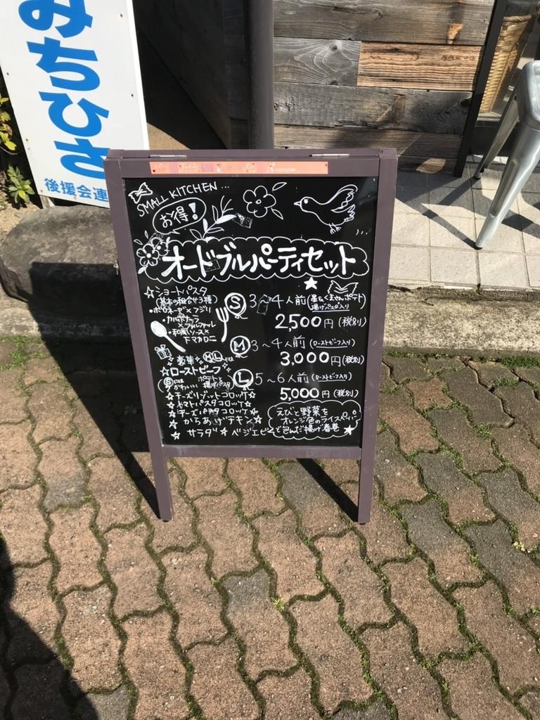 f:id:atsush-atsushi:20190225152656j:plain