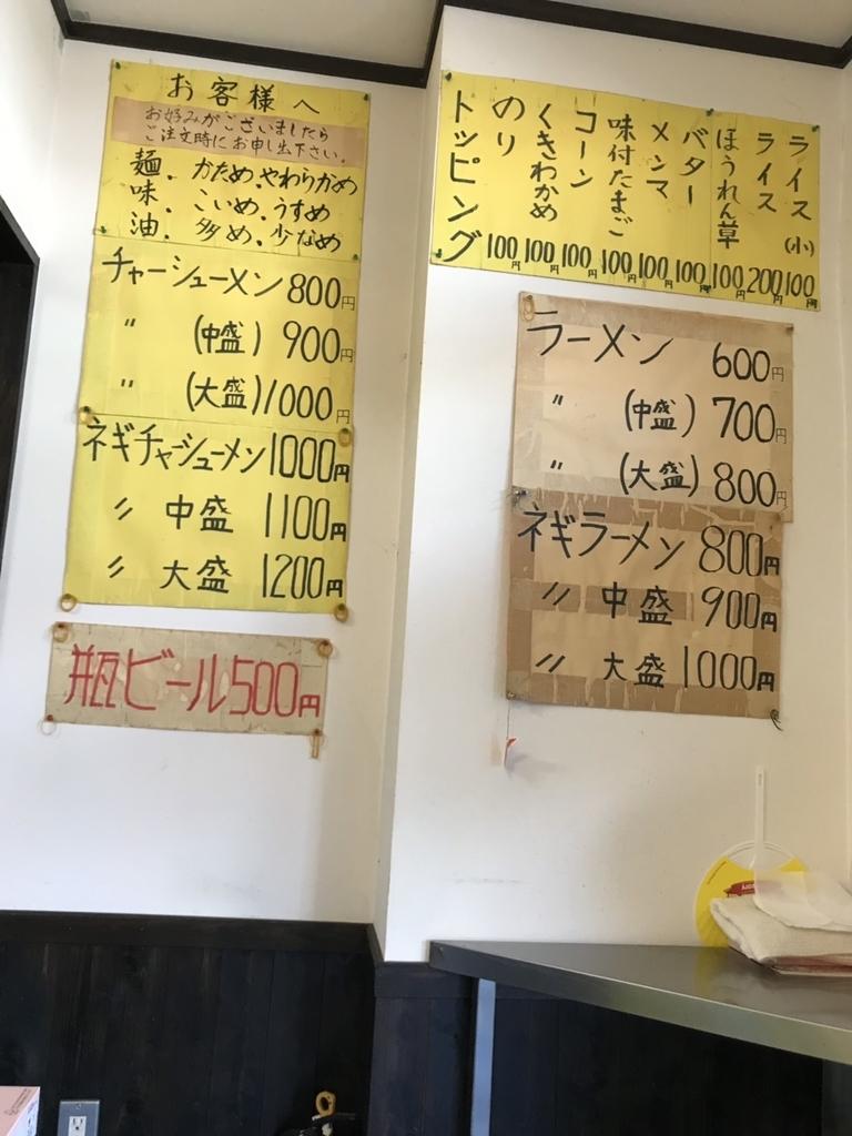 f:id:atsush-atsushi:20190228214130j:plain