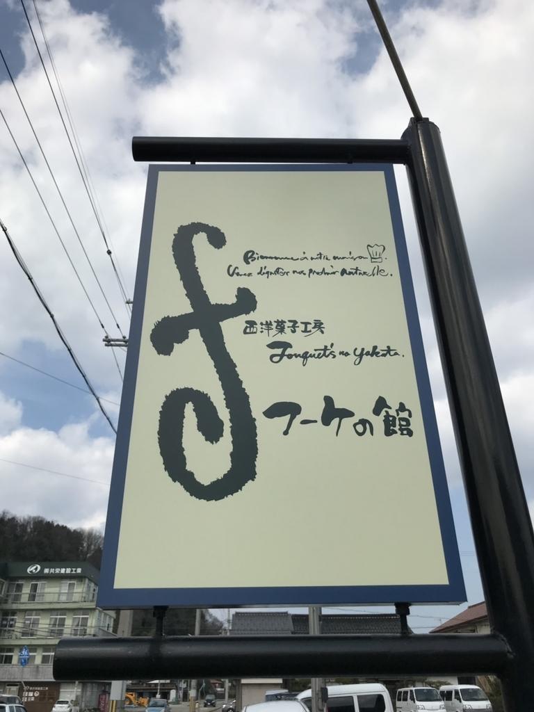 f:id:atsush-atsushi:20190304193626j:plain