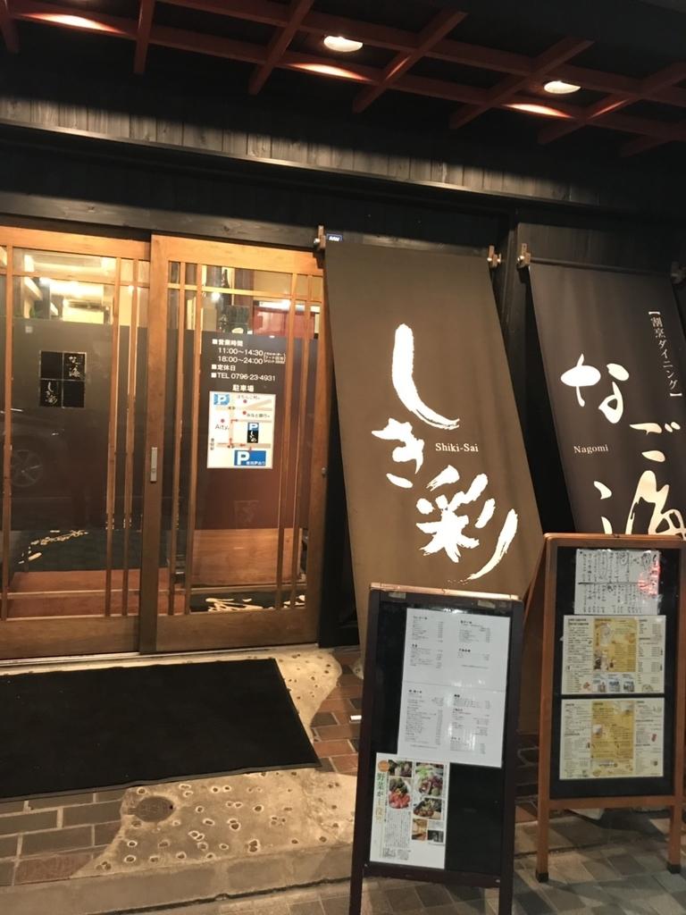 f:id:atsush-atsushi:20190306153801j:plain