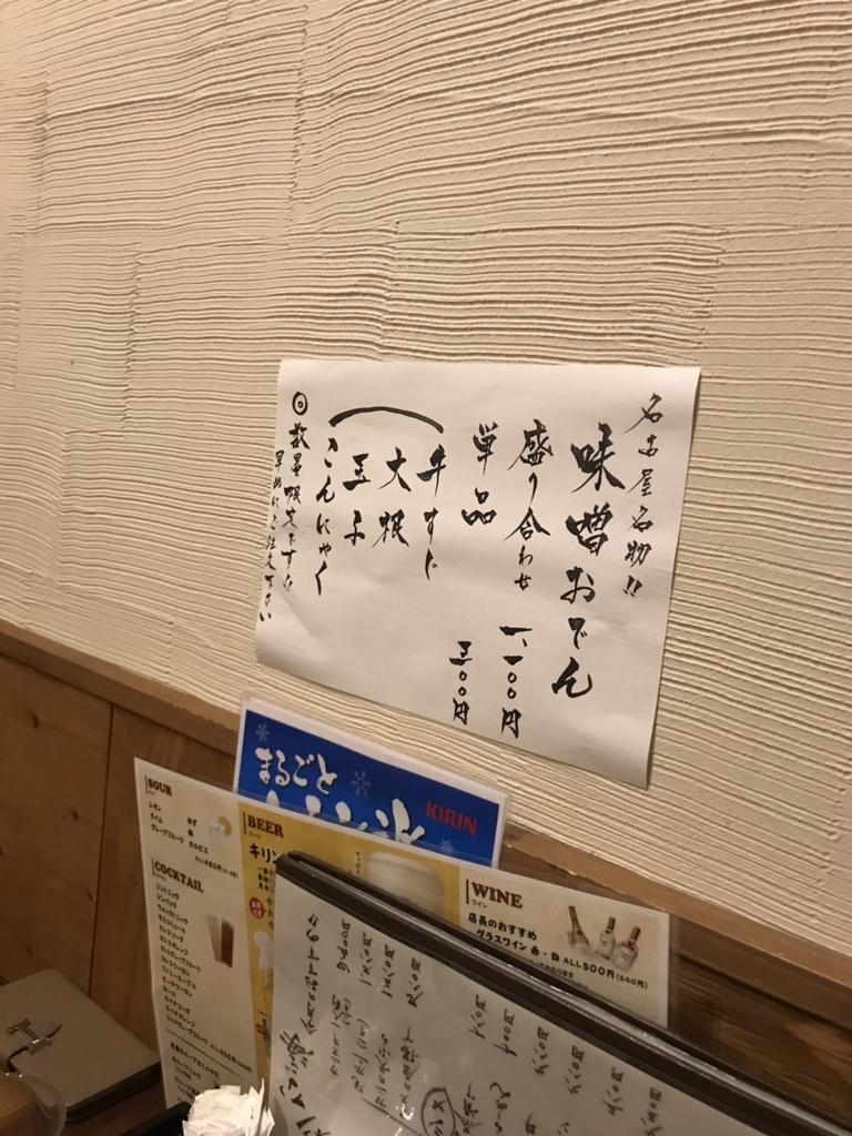 f:id:atsush-atsushi:20190306163150j:plain