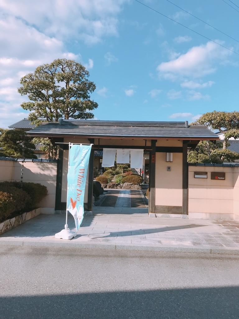 f:id:atsush-atsushi:20190308222907j:plain