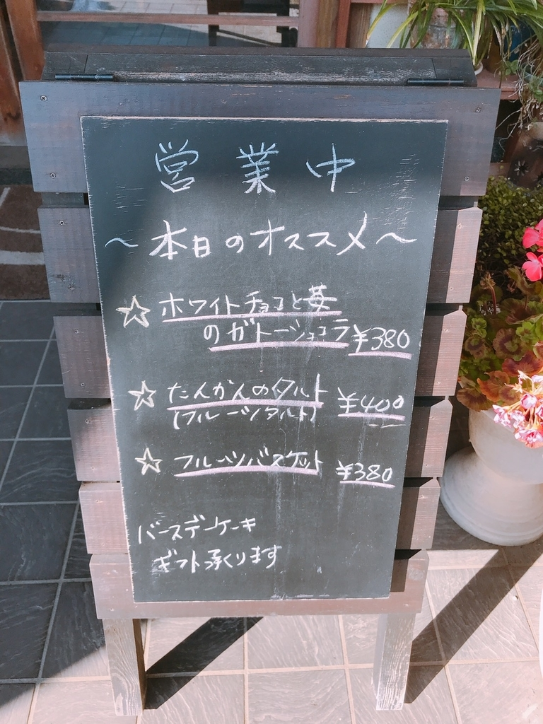 f:id:atsush-atsushi:20190308224205j:plain