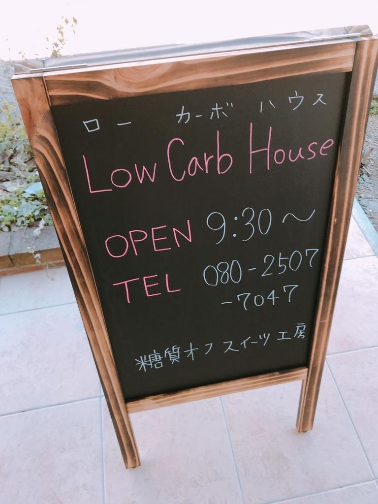 f:id:atsush-atsushi:20190311173753j:plain