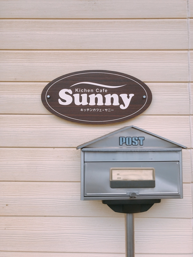 Sunny看板