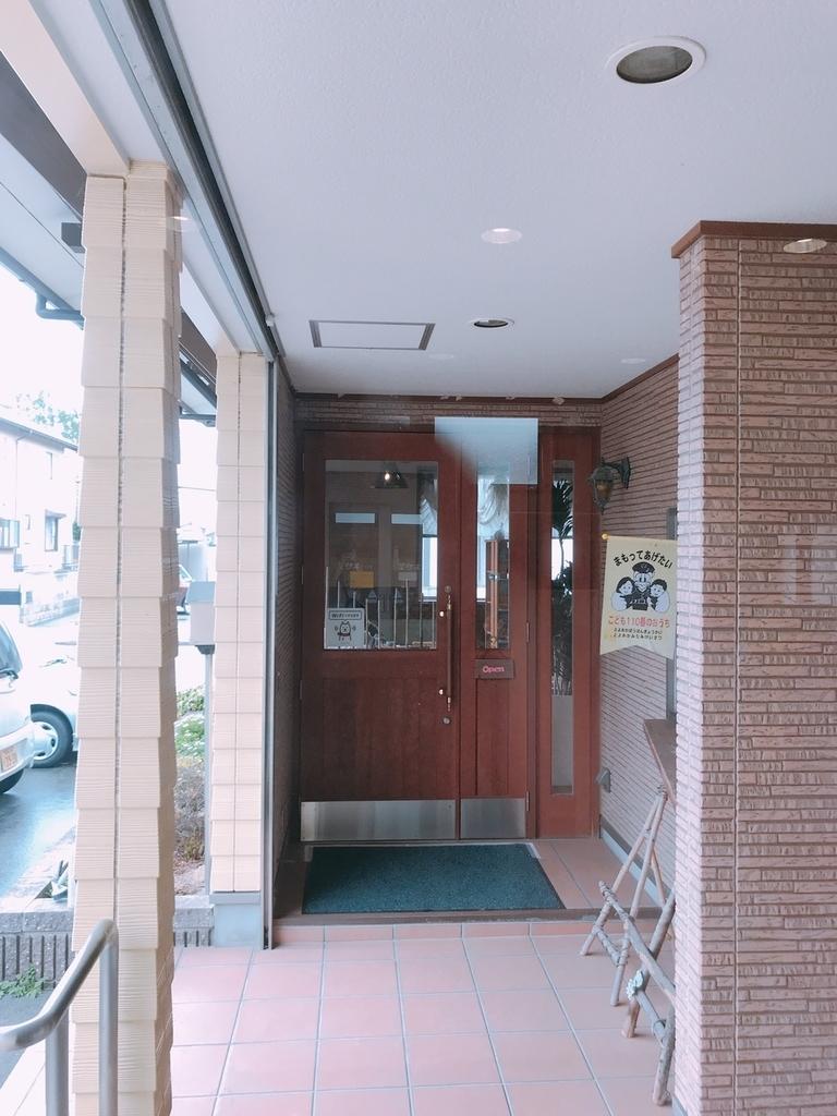 Sunny カフェの入り口