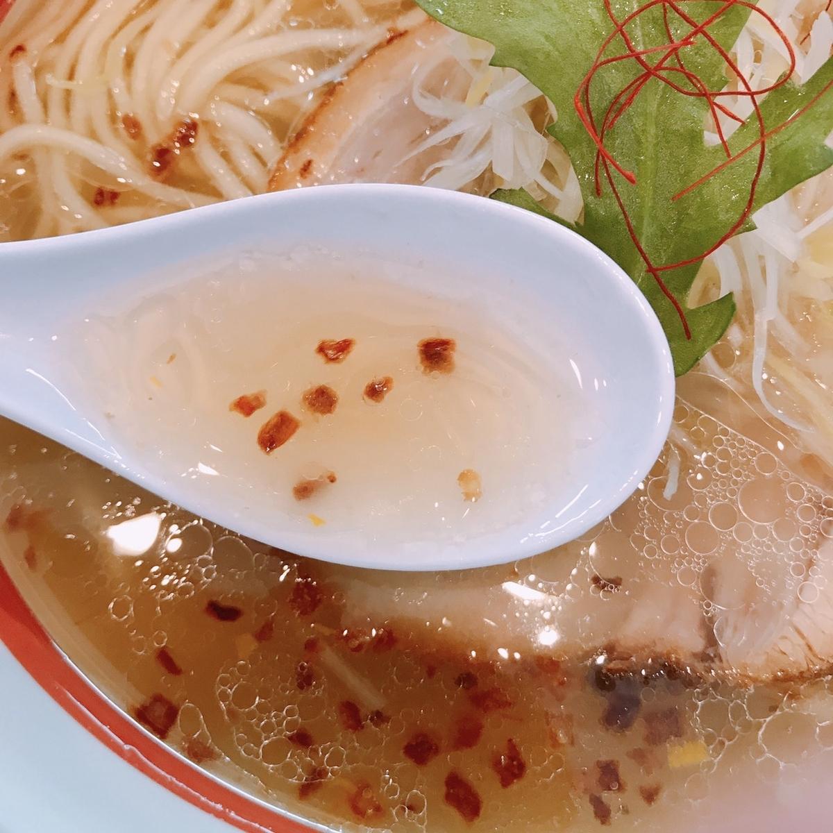 ラーメンスープの写真