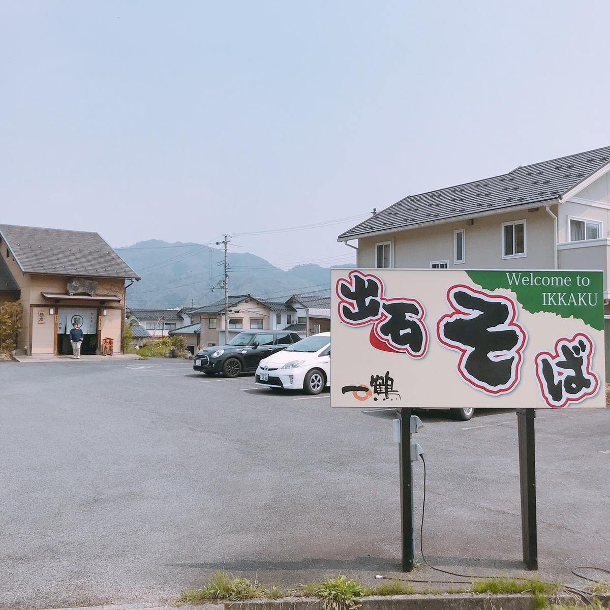 f:id:atsush-atsushi:20190411141044j:plain