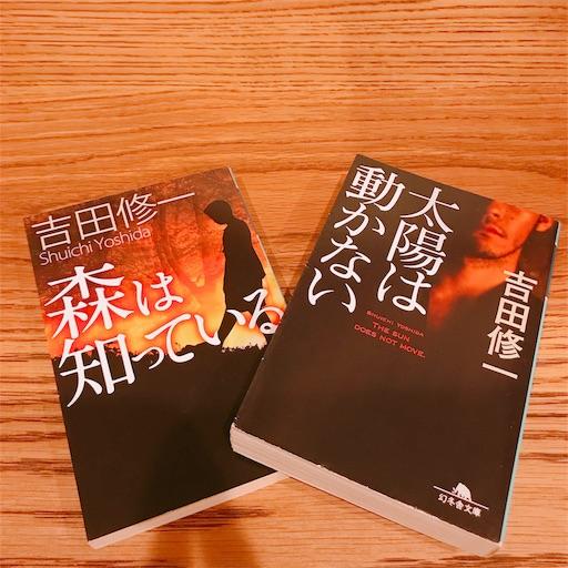f:id:atsush-atsushi:20190412213247j:image