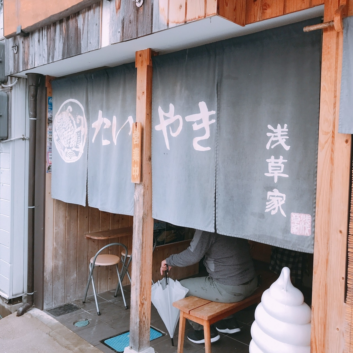f:id:atsush-atsushi:20190415160047j:plain