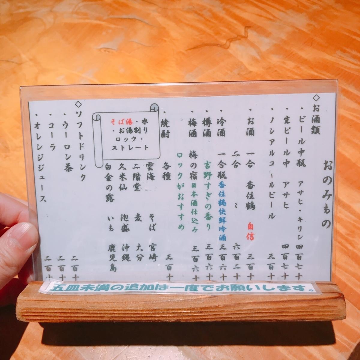 f:id:atsush-atsushi:20190419095910j:plain