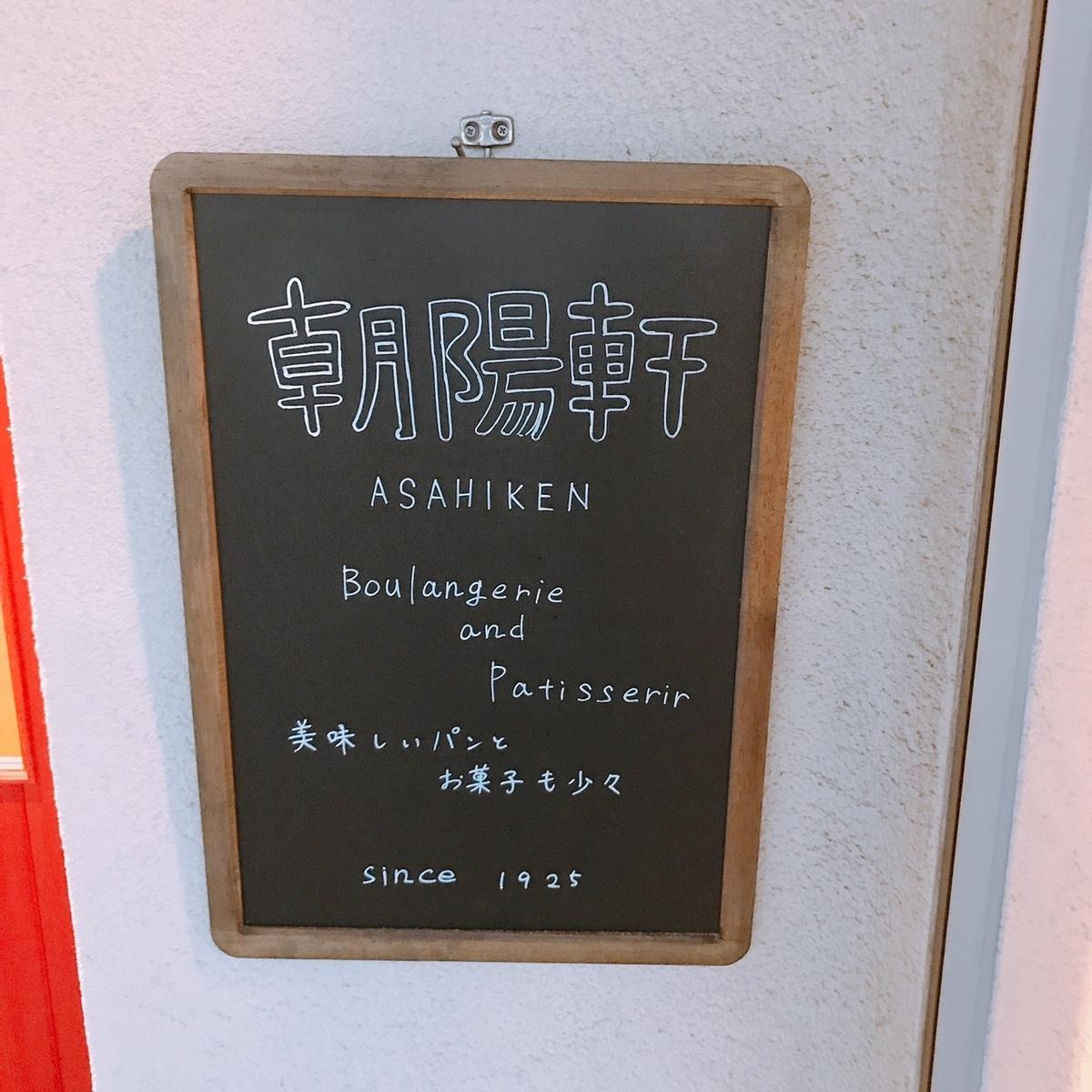 f:id:atsush-atsushi:20190516105652j:plain