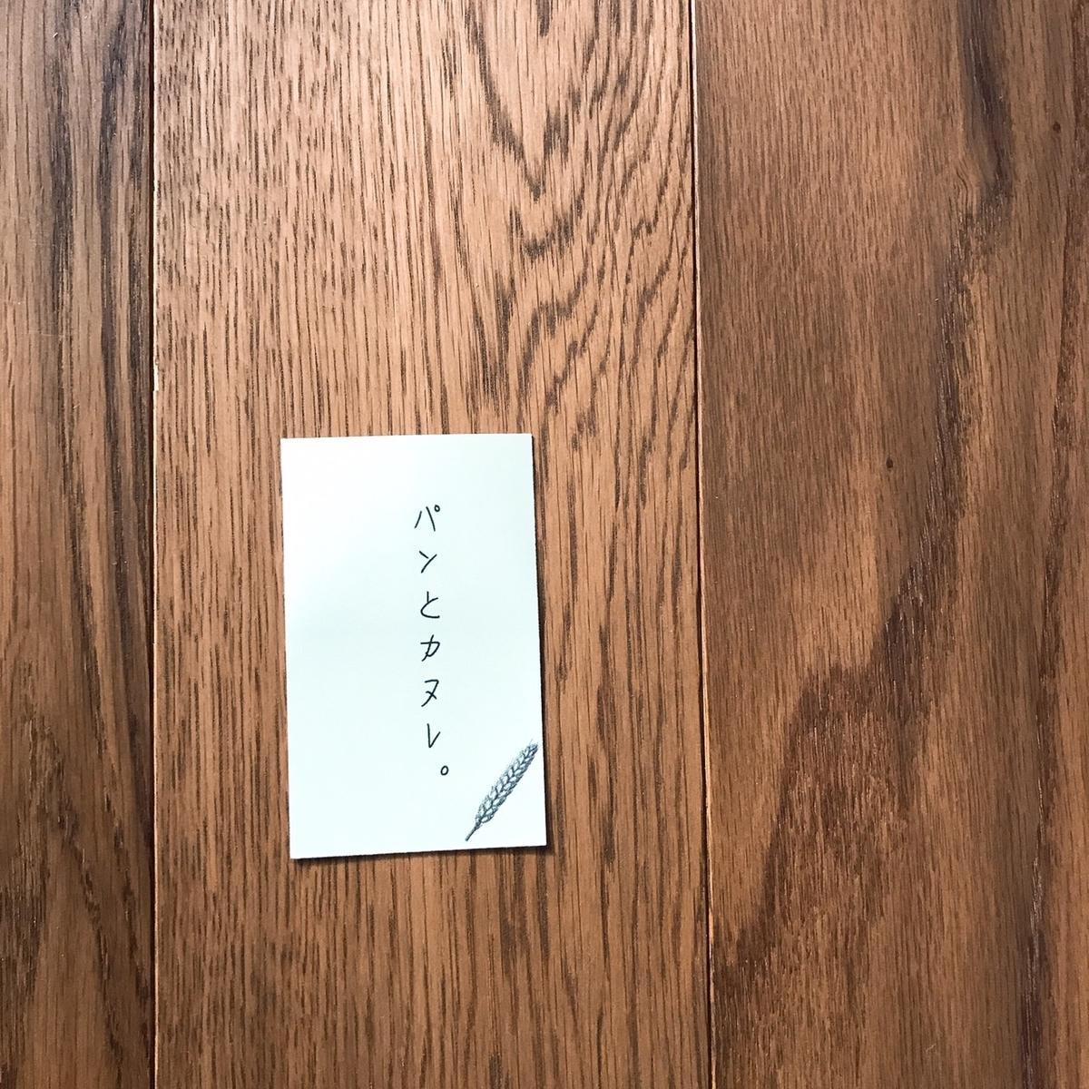 f:id:atsush-atsushi:20190519173453j:plain