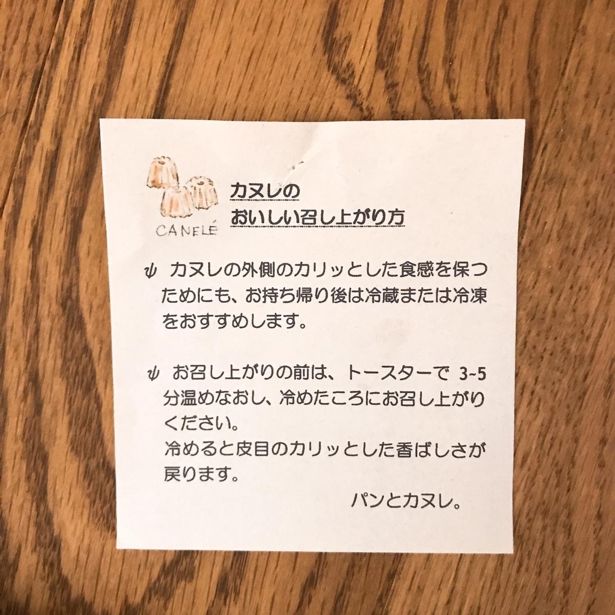 f:id:atsush-atsushi:20190519175554j:plain