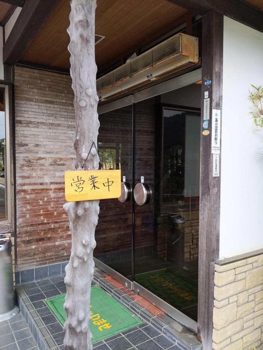 f:id:atsush-atsushi:20190613113457j:plain