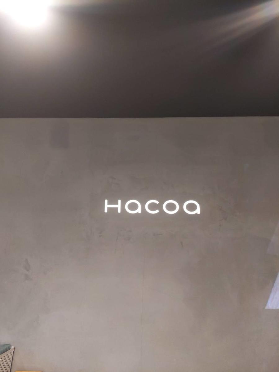 ハコア店内の写真