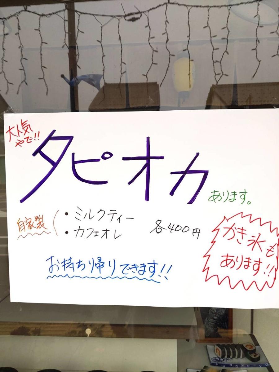 f:id:atsush-atsushi:20190730144002j:plain