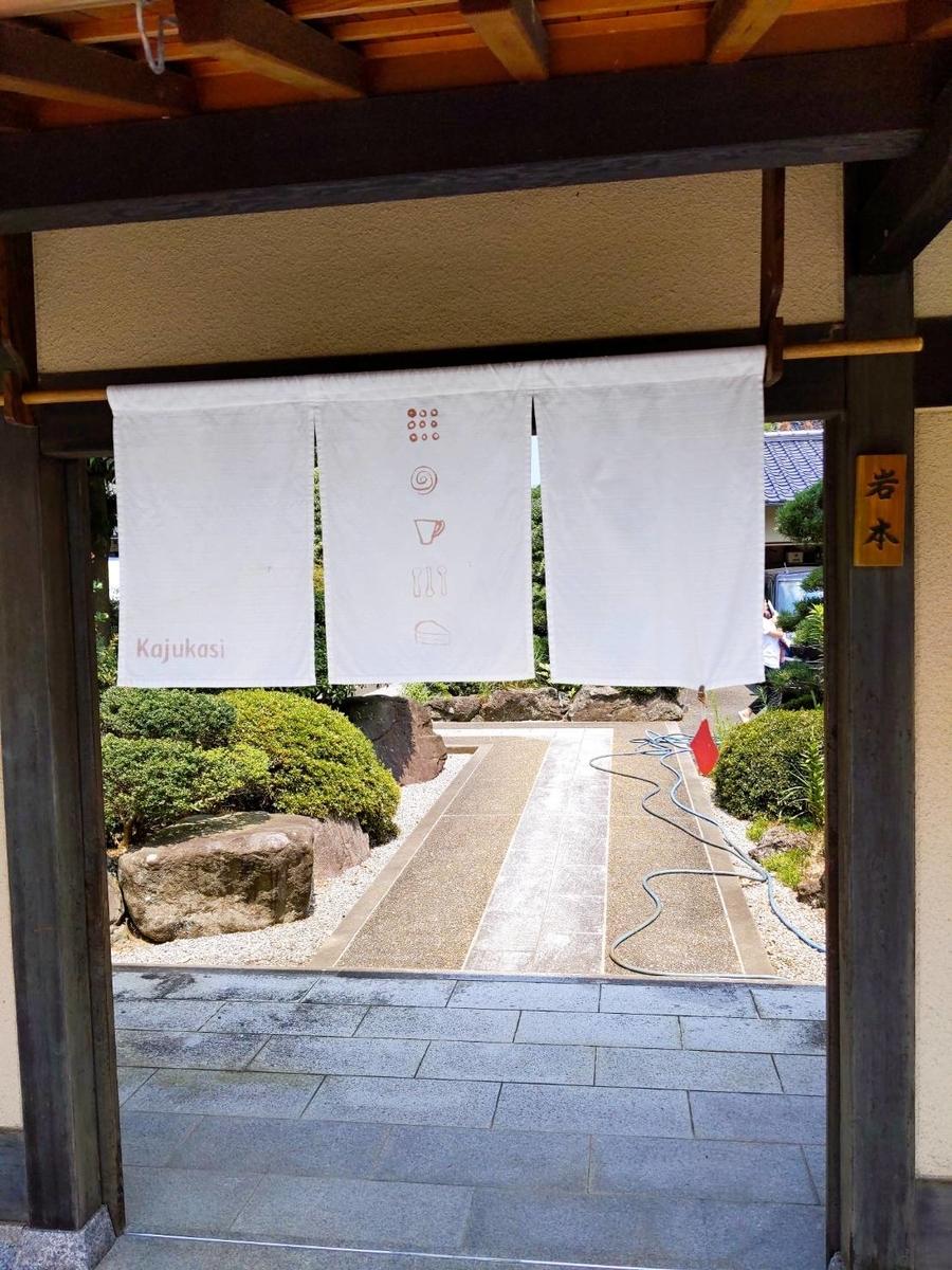 f:id:atsush-atsushi:20190816101908j:plain