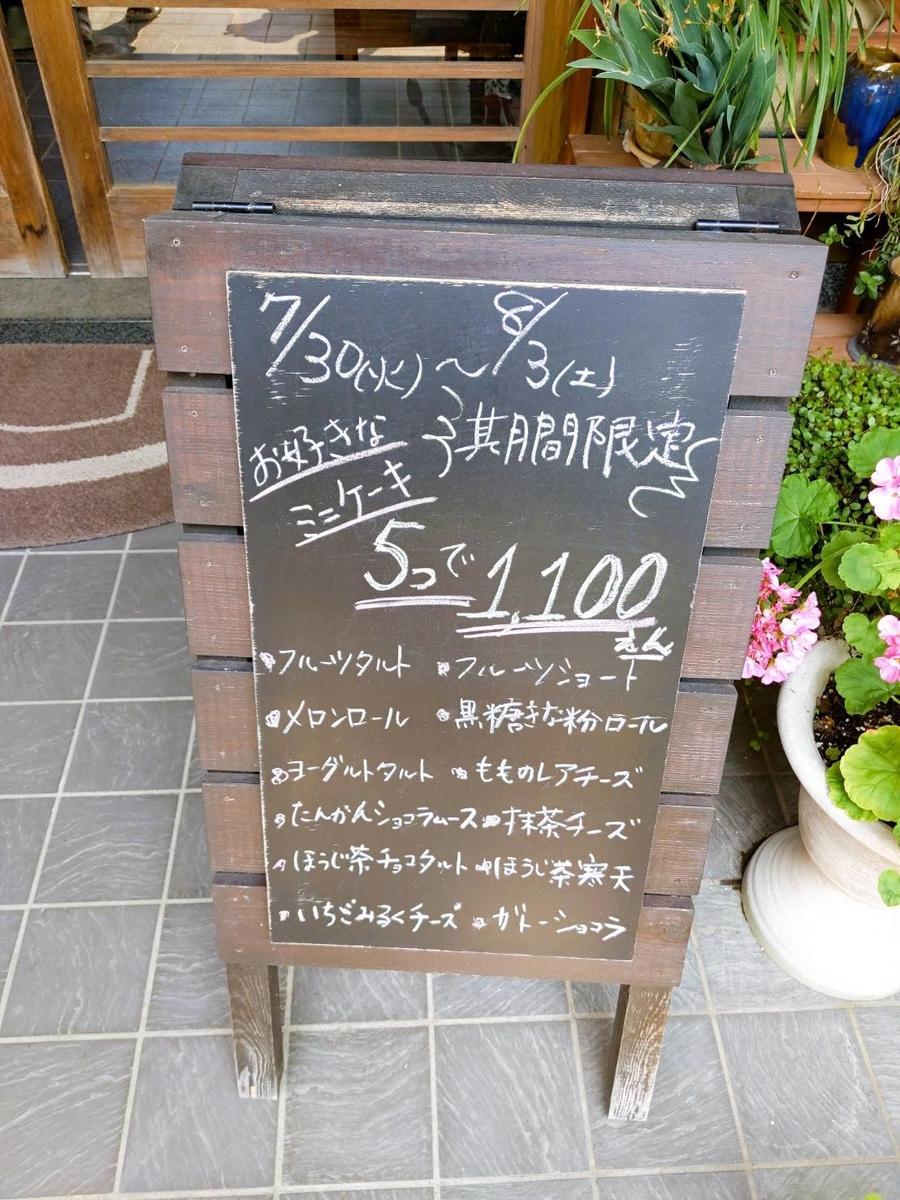 f:id:atsush-atsushi:20190816102110j:plain