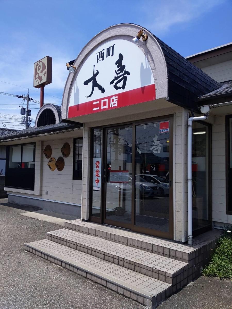 f:id:atsush-atsushi:20190816162328j:plain