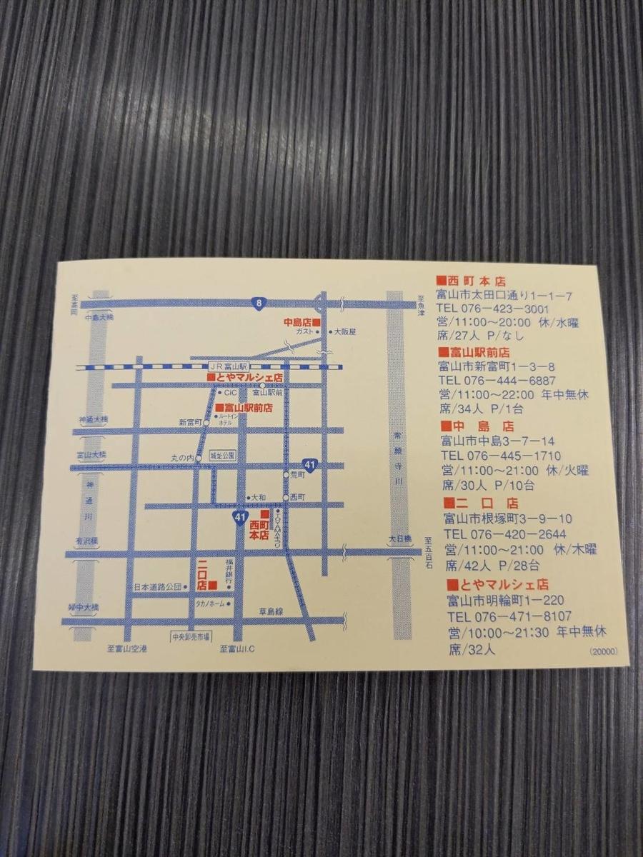 f:id:atsush-atsushi:20190816163630j:plain