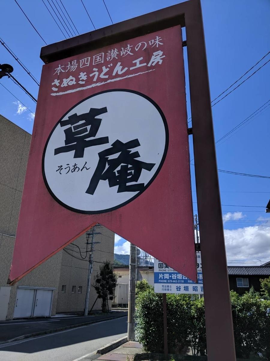 f:id:atsush-atsushi:20190909111231j:plain