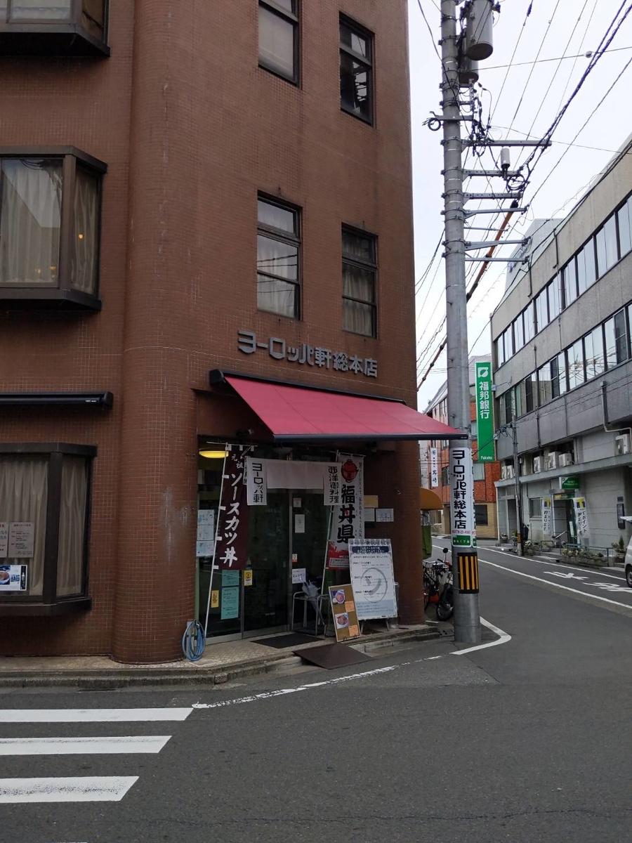 f:id:atsush-atsushi:20190925140433j:plain