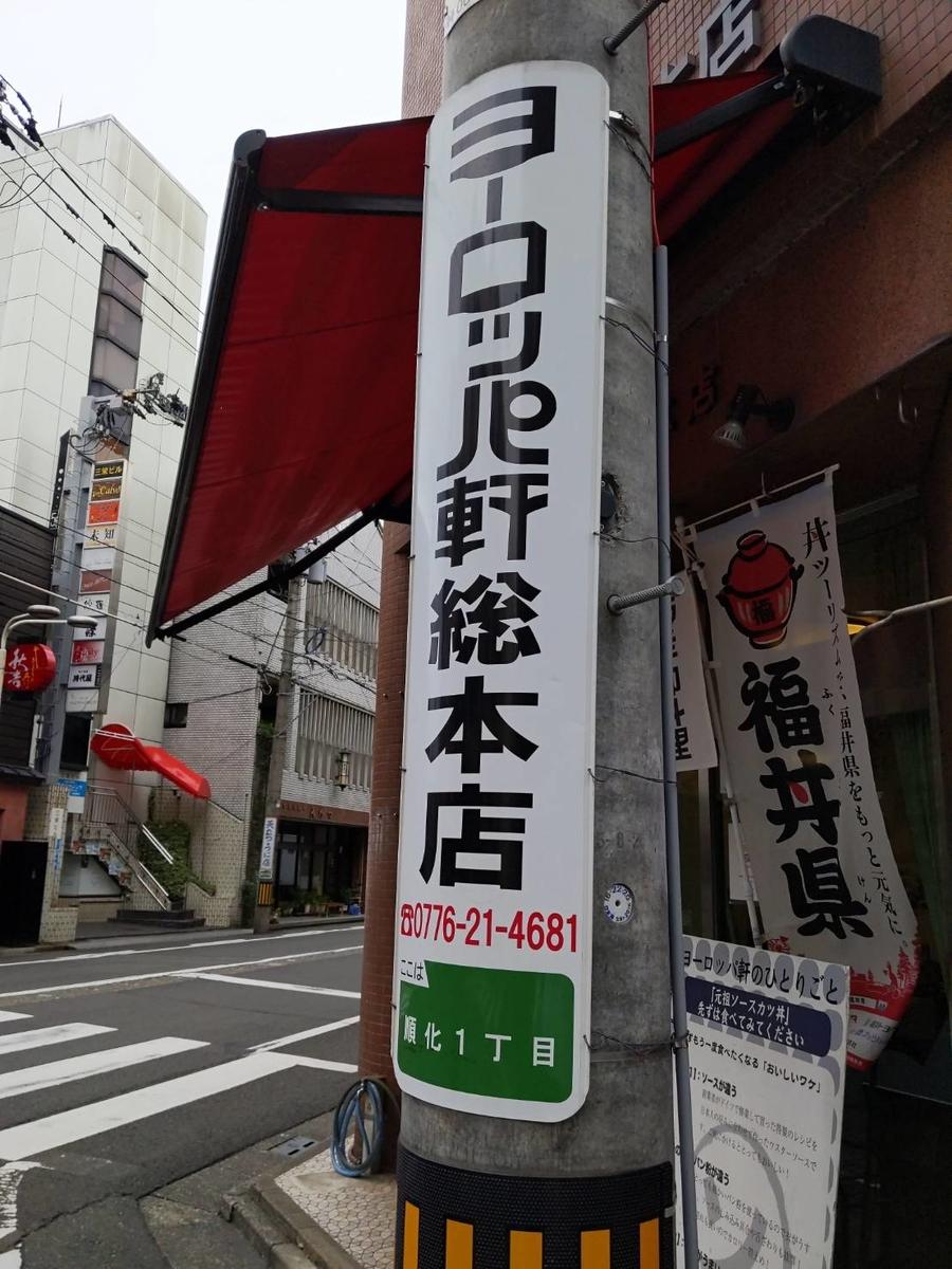 f:id:atsush-atsushi:20190925140704j:plain