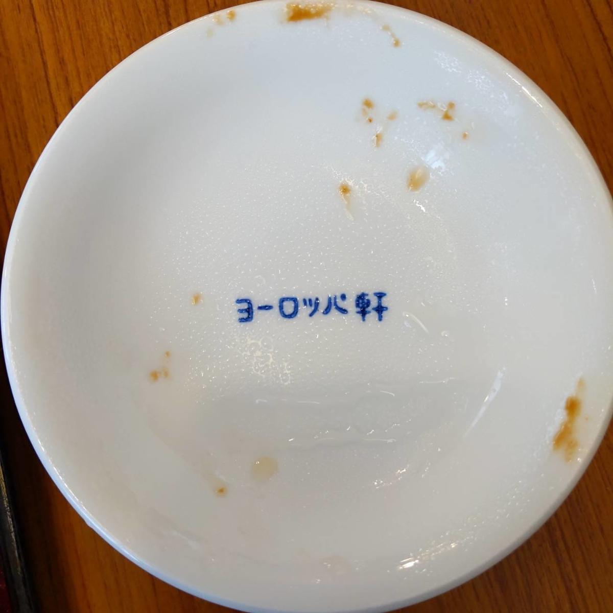 f:id:atsush-atsushi:20190925142453j:plain