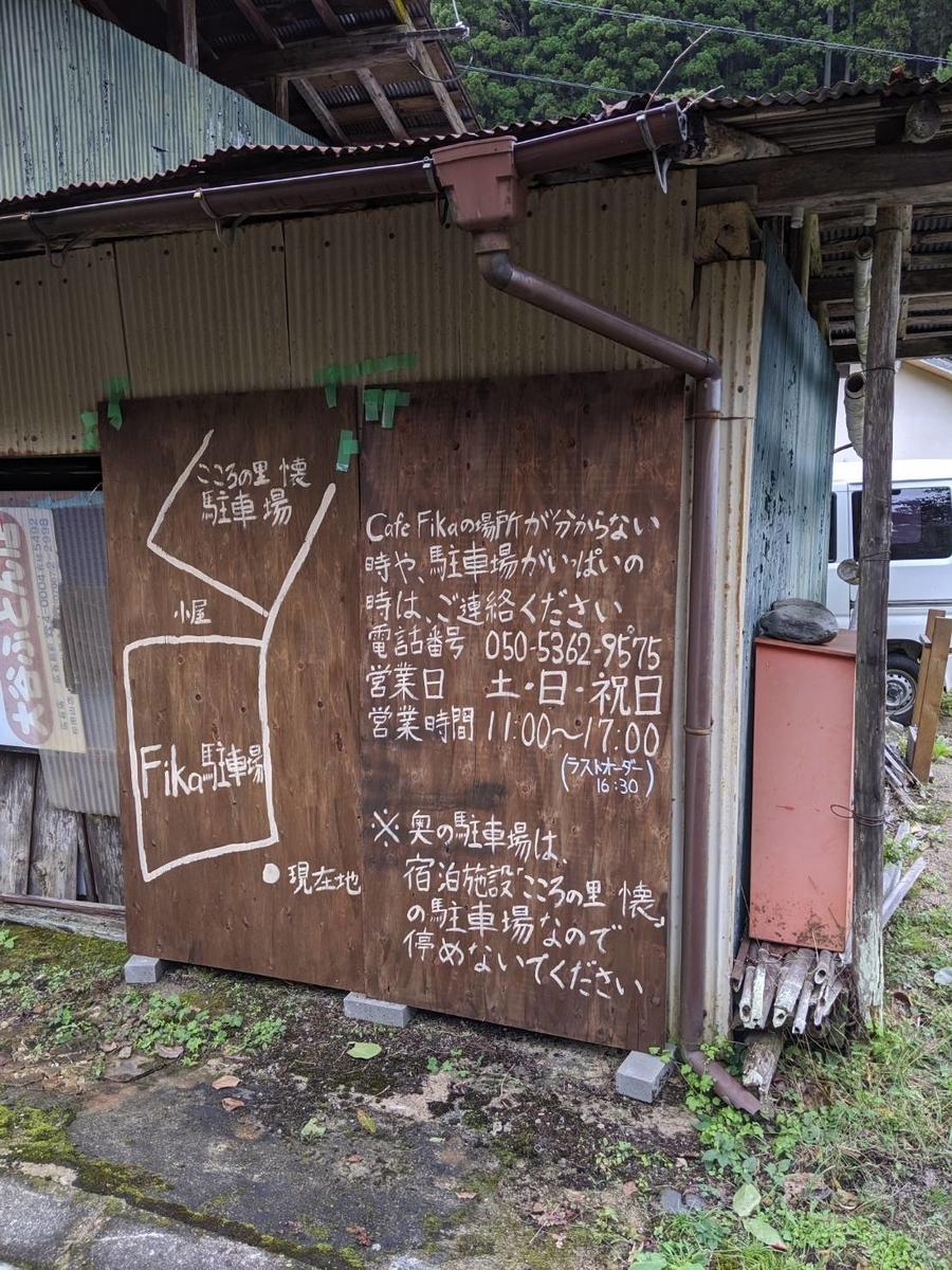 f:id:atsush-atsushi:20191016171342j:plain